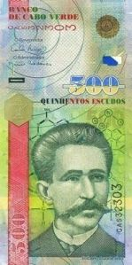 Roberto Duarte Silva's face graces one of the bank notes